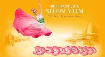 ShenYun2018_Thumb.jpg